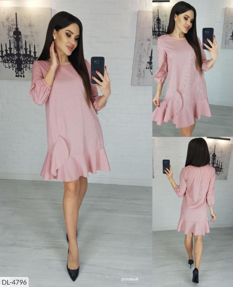 Платье женское сарафан в полоску стильное размеры  42 44 46 новинка 2020 есть цвета