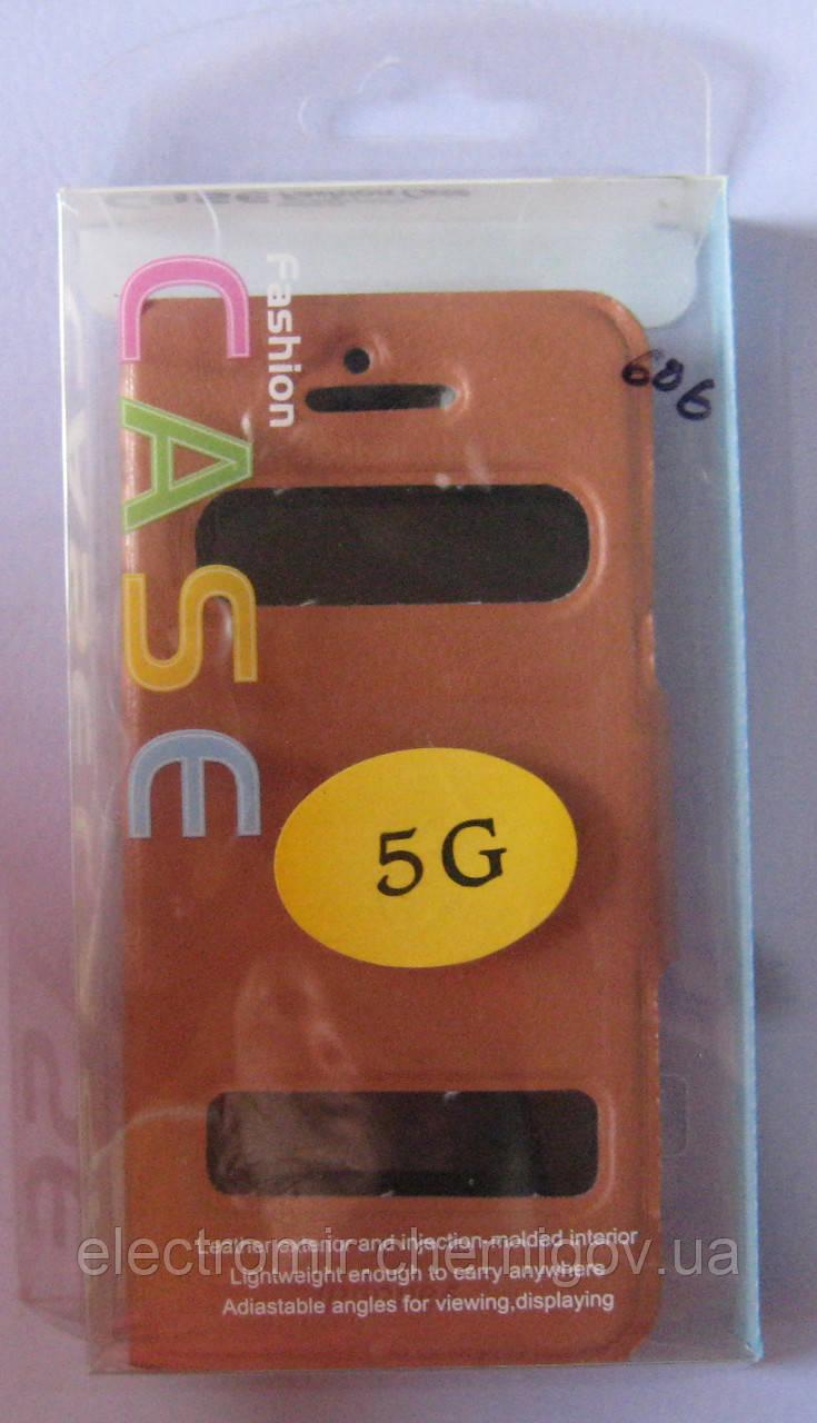 Чехол-книжка для телефона IPhone 5,5S,5G (коричневый)