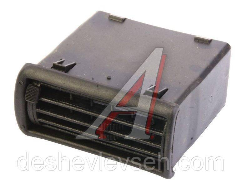 Сопло ВАЗ-2108 вентиляции боковое, 2108-8104042/43 (Сызрань)