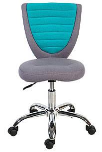 Кресло офисное POPPY серо-голубое Special4You