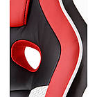Кресло Special4You Blade Black/White/Red Tilt, фото 3