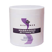 Антицелюлітний масажний крем Histomer Massaggio Attivante