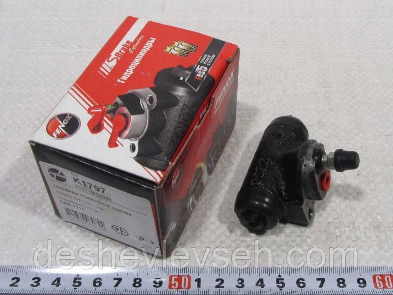 Цилиндр тормозной задний ВАЗ-1111 ОКА (K1797), 1111-3502040 (ФЕНОКС)