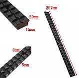 Планка Пикатини, длинна 257мм, для крепления доп оборудования, кронштейны Вивера, планки 21мм, фото 6