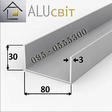 Швеллер алюминиевый п-образный профиль 80х30х3  анодированный серебро