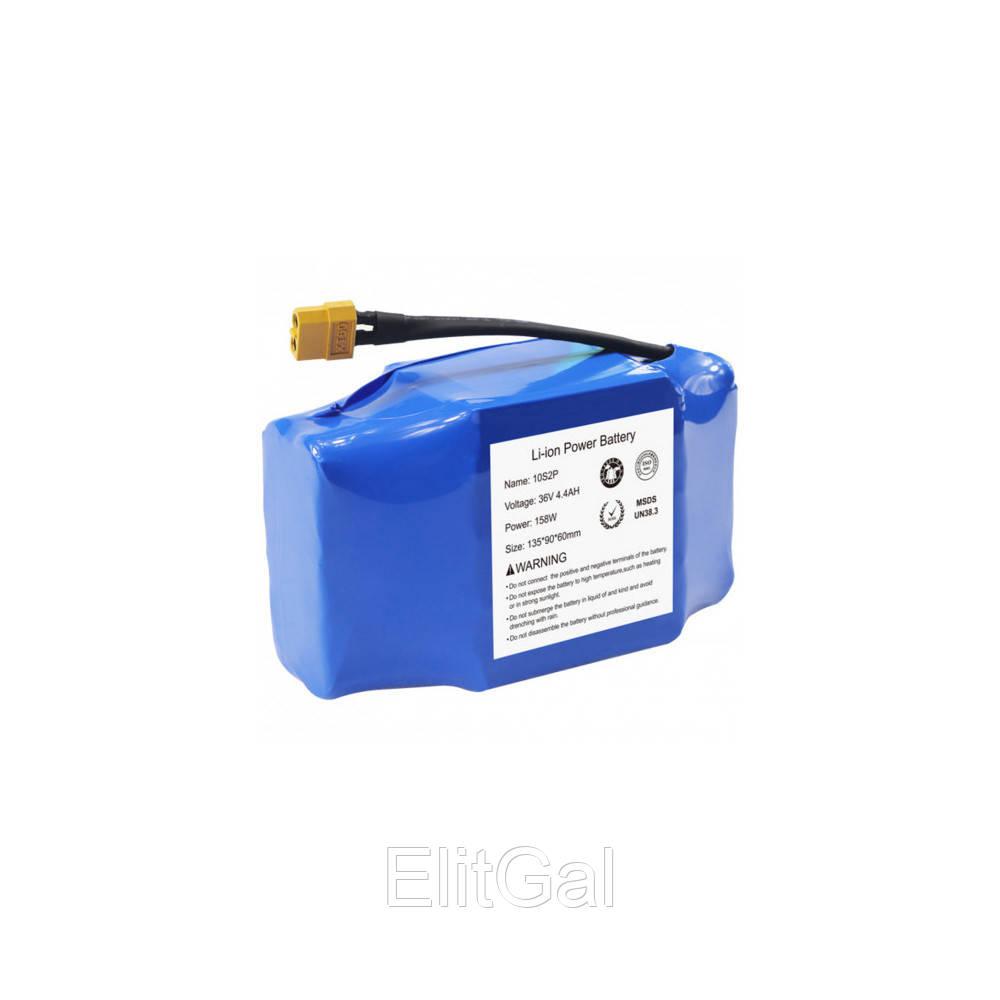 Батарея для гироборда  6,5''-,8,5'',-10''-,10,5'' универсальная)\ EL-battery 30