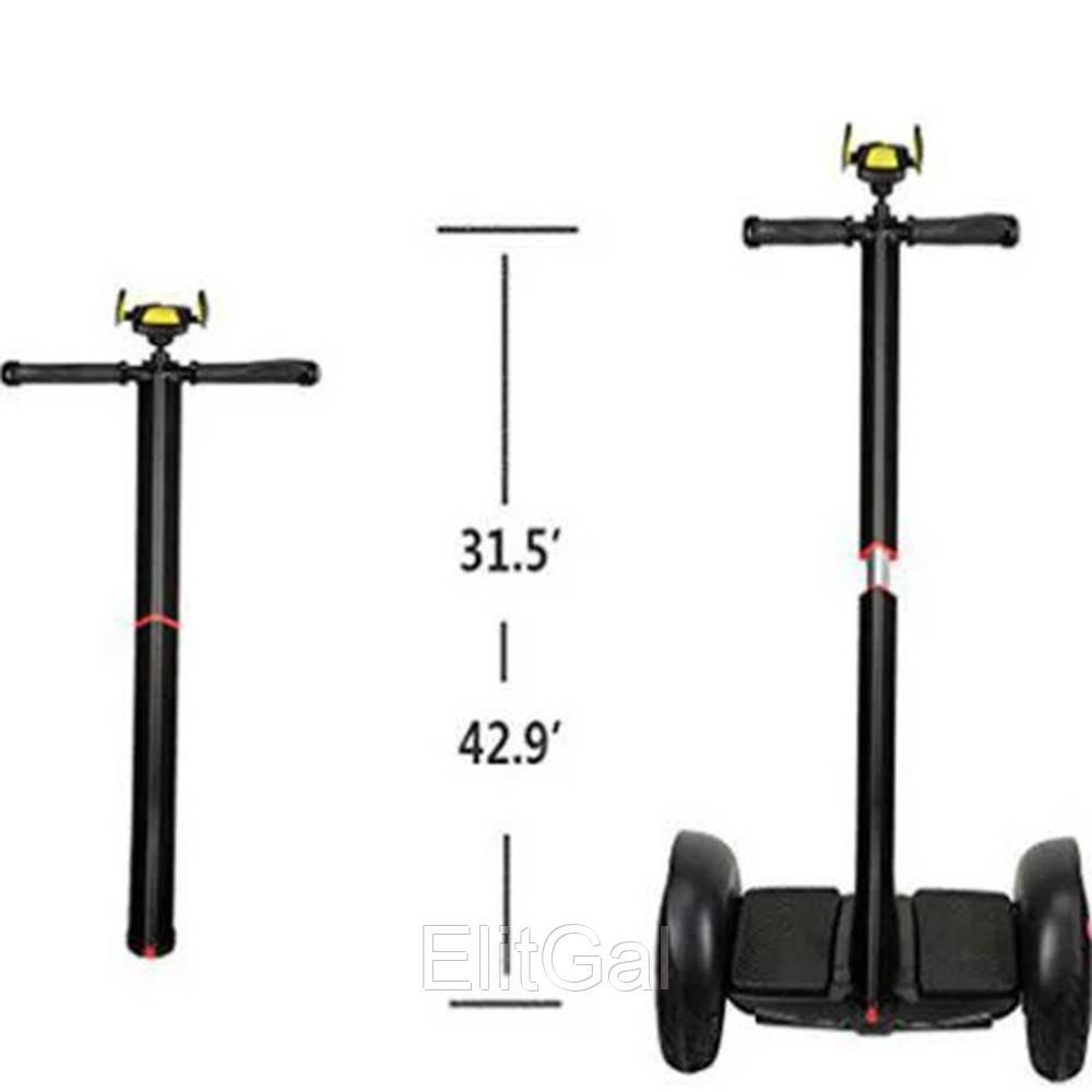 Аксессуар для Ninebot Pro палка-коленный держатель
