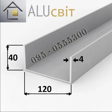 Швеллер алюминиевый п-образный профиль 120х40х4  анодированный серебро, фото 2