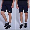 Размеры:46-54. Мужские шорты / Трикотаж, Турция - темно-синие - Фото