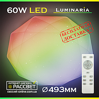 Светодиодный светильник с пультом ДУ LUMINARIA ALMAZ 60W RGB R-500-SHINY 5600Lm