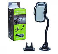 Автомобильный Холдер для телефона XH010 / держатель для смартфона, навигатора / длина стойки 200 мм