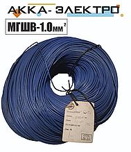 Провод МГШВ 1.0мм2 (синий)