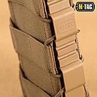 M-Tac подсумок для АК открытый Elite Coyote, фото 8