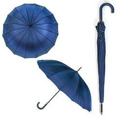 """Зонтик """"Real Star Umbrella"""", d = 115 см (синий) C39529"""