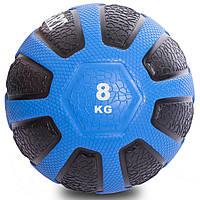 Мяч медицинский медбол Zelart Medicine Ball 8 кг FI-0898-8