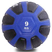 Мяч медицинский медбол Zelart Medicine Ball 9 кг FI-0898-9