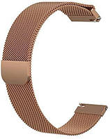 Ремешок BeWatch миланская петля 20 мм для смарт-часов Samsung Galaxy Watch Active/Active 2 40 мм Медный