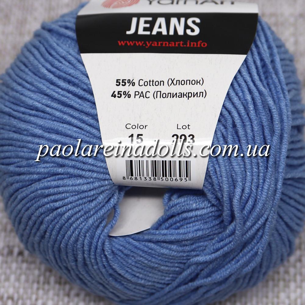 Пряжа ЯрнАрт Джинс YarnArt Jeans, цвет №15 василек
