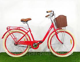"""Дорожный велосипед Dorozhnik Lux 26"""""""