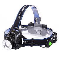 Налобный фонарь HL-1806 (Cree XM-L T6, 1200 люмен, 3 режима, 2x18650), комплект