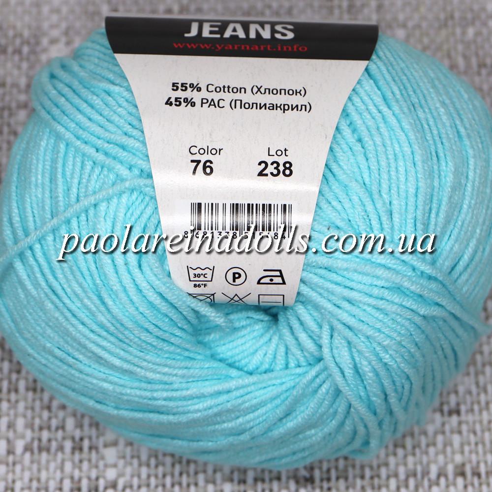 Пряжа ЯрнАрт Джинс YarnArt Jeans, цвет №76 бирюза бледная