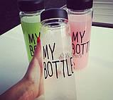 """Бутылка """"My Bottle"""", поильник для всех с чехлом, фото 6"""