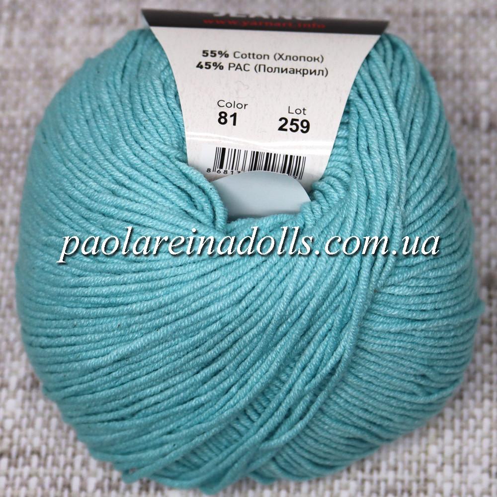 Пряжа ЯрнАрт Джинс YarnArt Jeans, цвет №81 голубой нежный