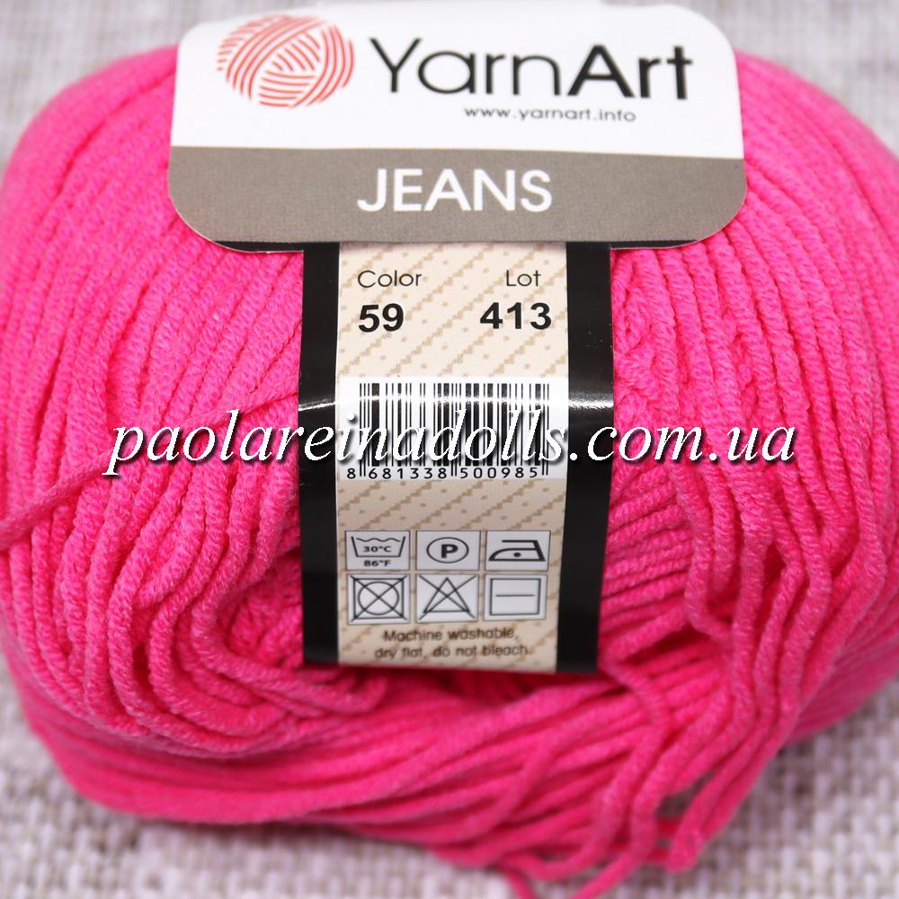 Пряжа ЯрнАрт Джинс YarnArt Jeans, цвет №59 малина