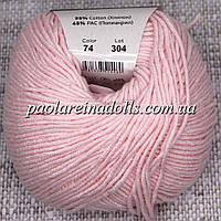 Пряжа ЯрнАрт Джинс YarnArt Jeans, цвет №74 роза разбеленная