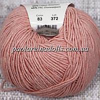 Пряжа ЯрнАрт Джинс YarnArt Jeans, цвет №83 розовый нежный