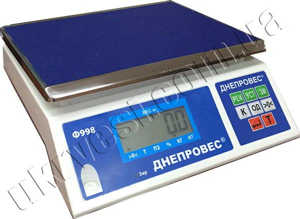 Купить весы фасовочные Ф998-30/0,1Л повышенной точности