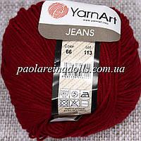 Пряжа ЯрнАрт Джинс YarnArt Jeans, цвет №66 бордо