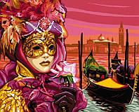 Карнавал в Венеции *