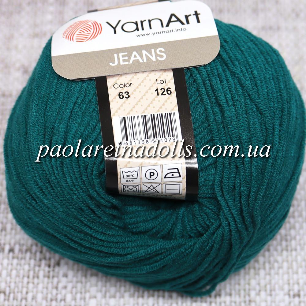 Пряжа ЯрнАрт Джинс YarnArt Jeans, цвет №63 синяя морская волна