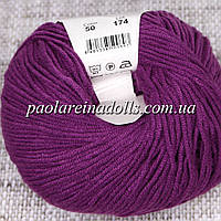 Пряжа ЯрнАрт Джинс YarnArt Jeans, цвет №50 фиолетовый