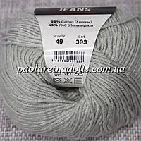 Пряжа ЯрнАрт Джинс YarnArt Jeans, цвет №49 светло серый
