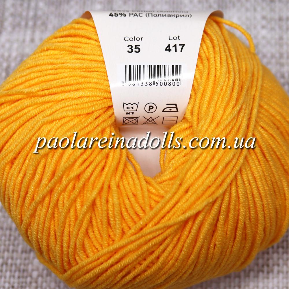 Пряжа ЯрнАрт Джинс YarnArt Jeans, цвет №35 мед