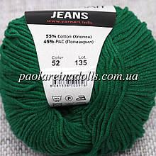 Пряжа ЯрнАрт Джинс YarnArt Jeans, цвет №52 изумруд