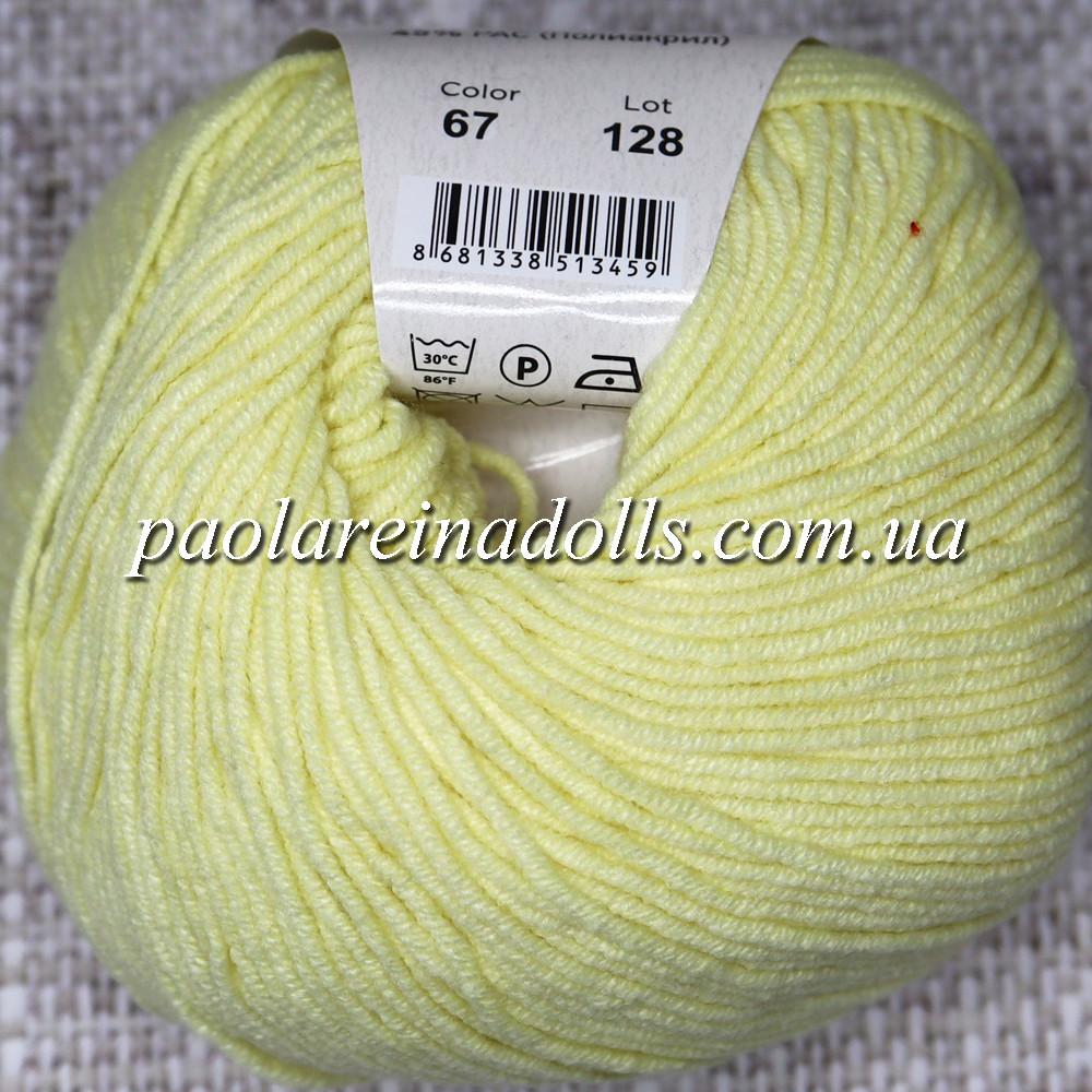 Пряжа ЯрнАрт Джинс YarnArt Jeans, цвет №67 лимон