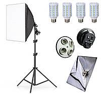 Комплект студийного света: софтбокс 50 х 70 см на 4 патрона, штатив 200 см, 4 лампы по 24W