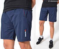 Размеры:44/46/48/50/52/54. Мужские шорты Reebok (Рибок) / Трикотаж-пике (лакост) - темно-синие