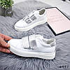 Кеды женские Fame Белые + серебро 6997