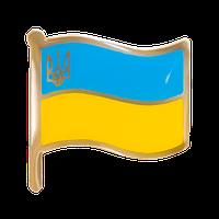 Значок флаг Украины средний, фото 1