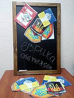 Меловая доска настенная, доска меню для письма мелом и маркером