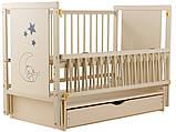 Кровать Babyroom Медвежонок, маятник, ящик, откидной бок  бук слоновая кость, фото 2