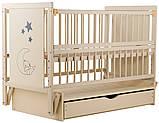 Кровать Babyroom Медвежонок, маятник, ящик, откидной бок  бук слоновая кость, фото 3