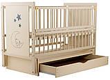 Кровать Babyroom Медвежонок, маятник, ящик, откидной бок  бук слоновая кость, фото 4