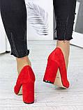 Туфлі на каблуці  червона замша 7244-28, фото 5
