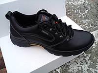 Кроссовки мужские кожаные KARDINAL 40 -45 р-р