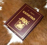 """Книга - копилка """"Капитал"""", фото 1"""